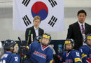 Koreans unite for women's hockey