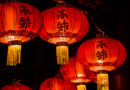 Chinese New Year signals the start of celebration